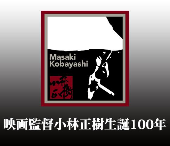 kobayashimasaki_topbnr