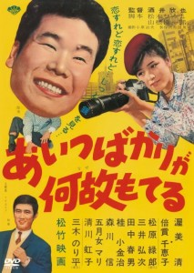 20160526_dvd