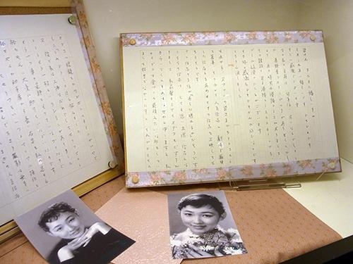 特集上映にあたって芦川いづみさんご本人から手紙が寄せられ、その現物がロビーで展示されています。