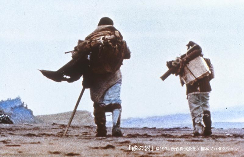 連載コラム「銀幕を舞うコトバたち(18)」砂の器
