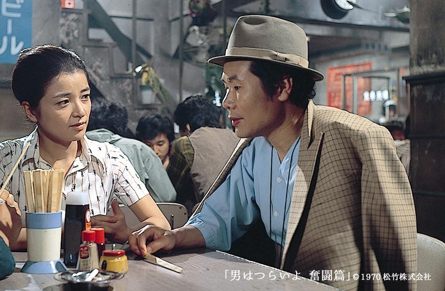 第7作「男はつらいよ 奮闘篇」