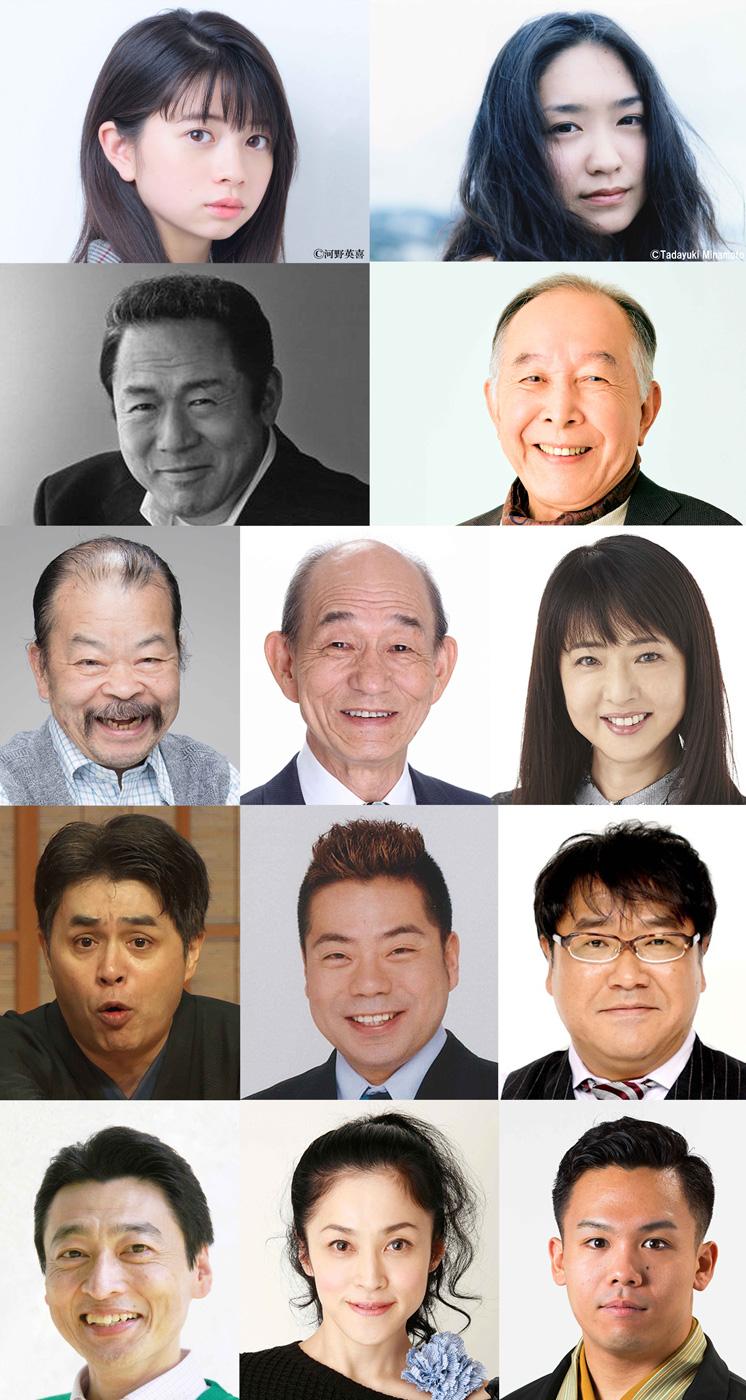新作映画『男はつらいよ50 おかえり、寅さん』(仮題)