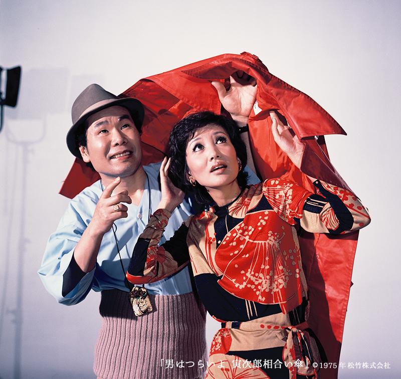 第15作「男はつらいよ 寅次郎相合い傘」