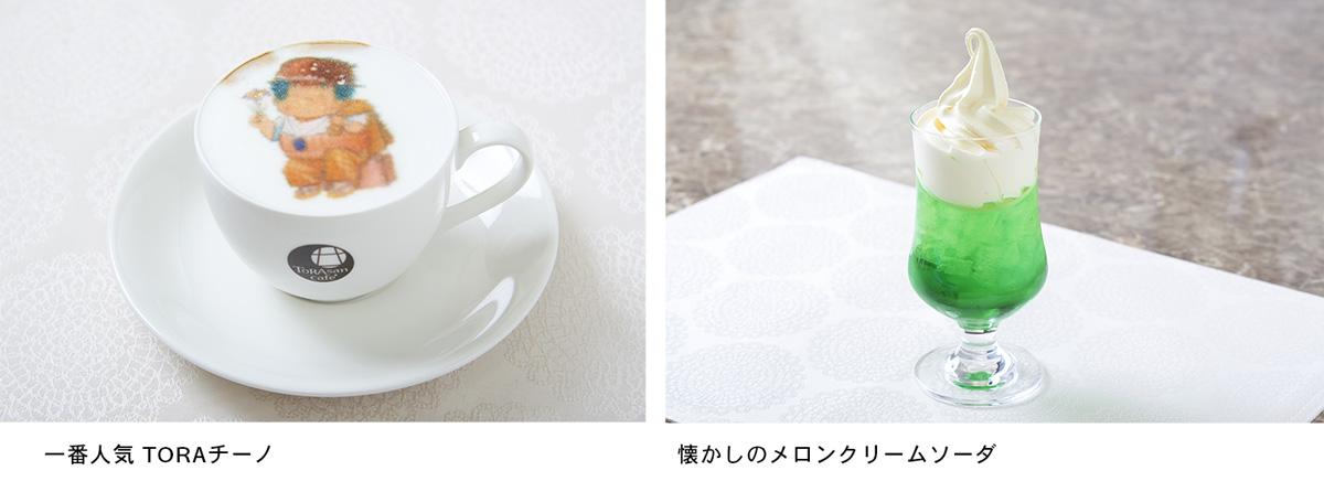 「葛飾柴又寅さん記念館」リニューアル式典