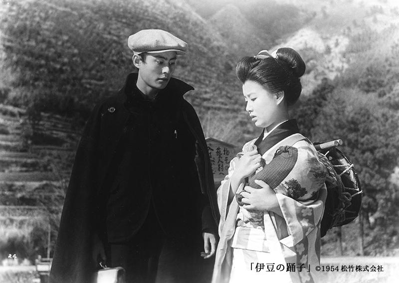 伊豆 の 踊子 映画