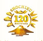 松竹120周年祭