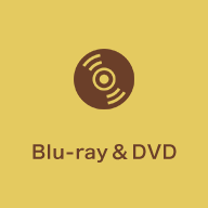 Blue-ray DVD・CD