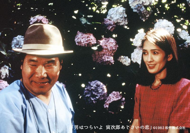 男はつらいよ10月21日(土)第29作目「男はつらいよ 寅次郎あじさいの恋」BSジャパンで放送!