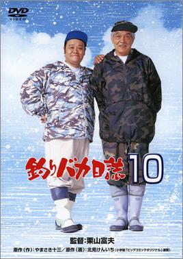 ������10�����������������������